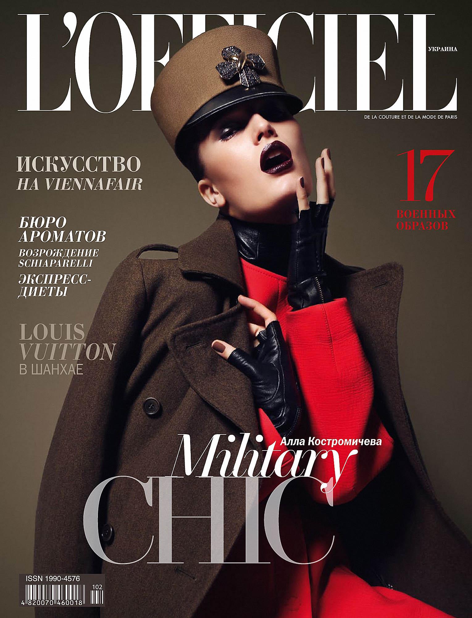 Fashionmonger - Página 4 LOfficiel-Ukraine_cover
